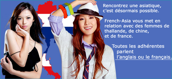 Site rencontre asiatique forum