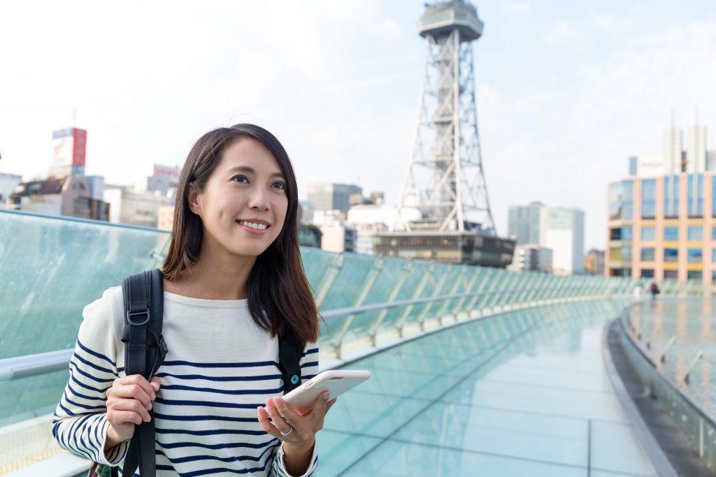 femme japonaise à Nagoya