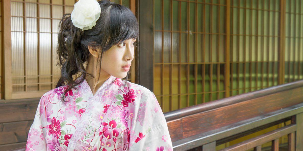 Femme dans societe japonaise